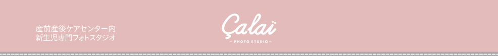 Photo studio Çalaï
